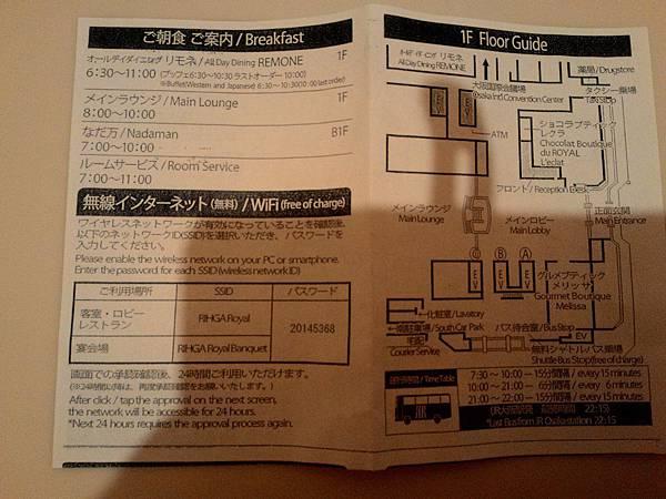 P_20150423_201100.jpg
