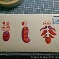 生日書籤卡-言0-自製信封-正面