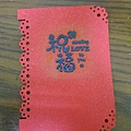 通用卡片初版-祝福-正面