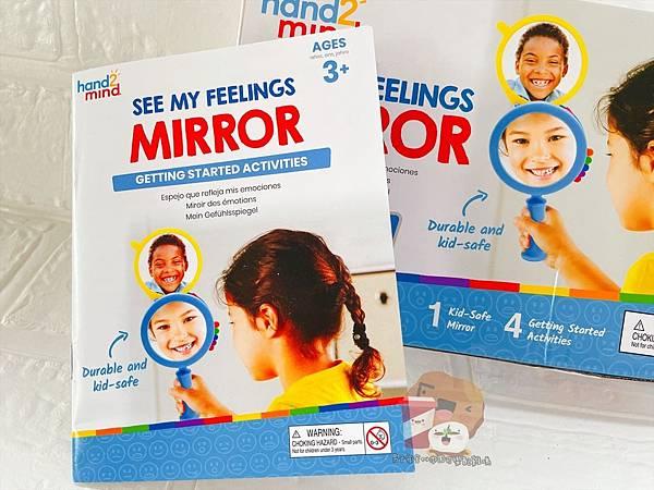 hand2mind 兒童情緒學習鏡_210527_4.jpg