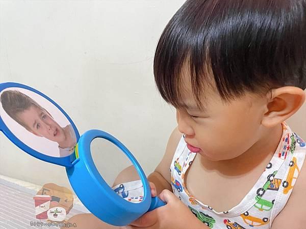 hand2mind 兒童情緒學習鏡_210527_9.jpg