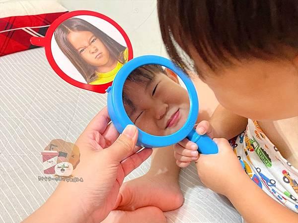 hand2mind 兒童情緒學習鏡_210527_13.jpg