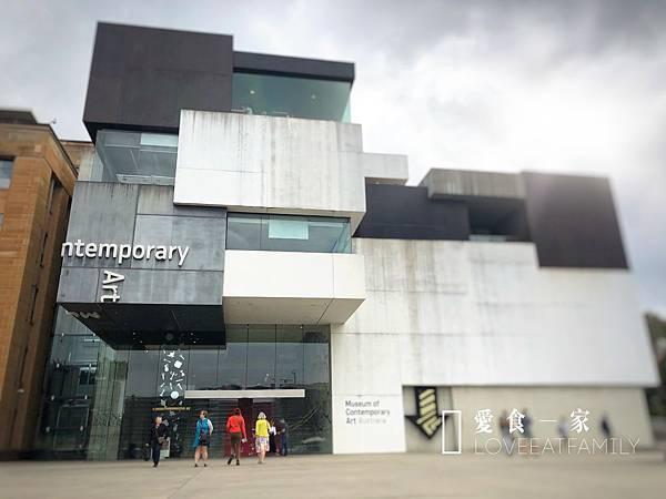 澳洲當代藝術博物館
