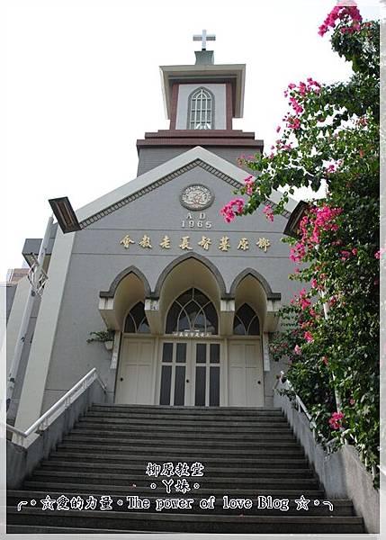 教堂14.jpg