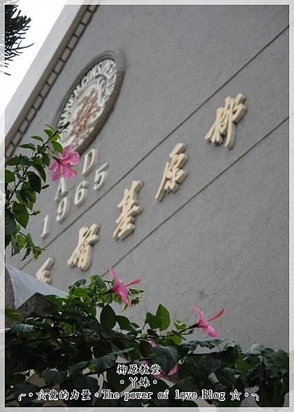 教堂17.jpg
