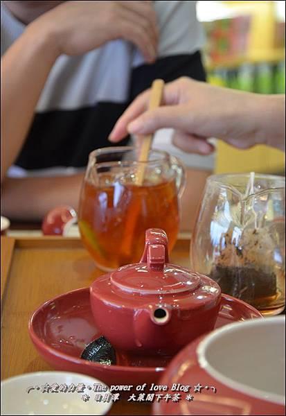 下午茶20