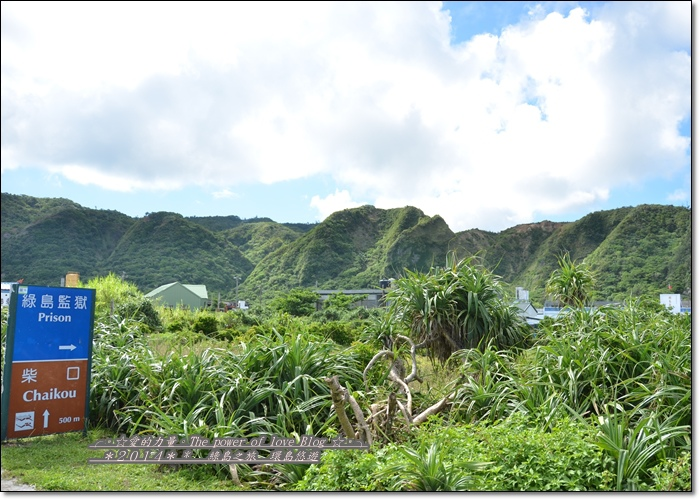 島1.jpg