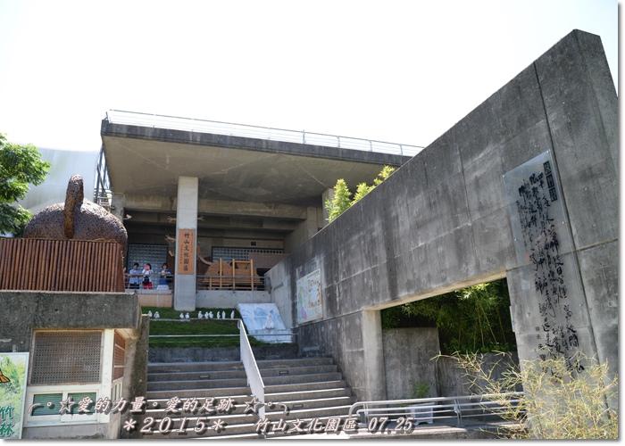 竹山1.jpg