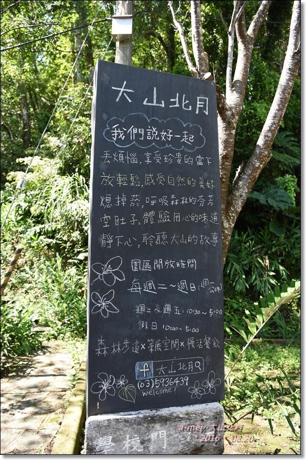 大山2.jpg