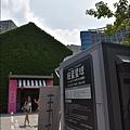 華山3.jpg