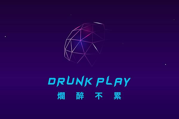 Drunk Play爛醉不累.png