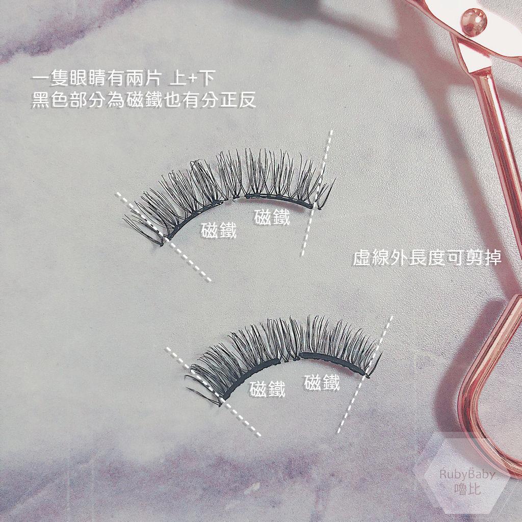 米蘭磁吸式睫毛 (14)-2.jpg