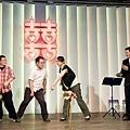 友情贊助的舞蹈