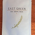 East Green