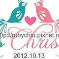 Wedding Logo_blog
