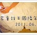 jrwedding-01-01