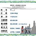 2012-11-12_220658