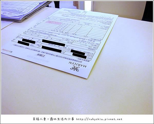 IMG_6856 - 複制