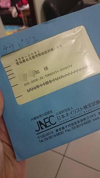 DSC_3789.JPG