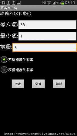Screenshot_2014-06-06-03-29-54