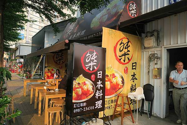 台中公益路平價桀壽司