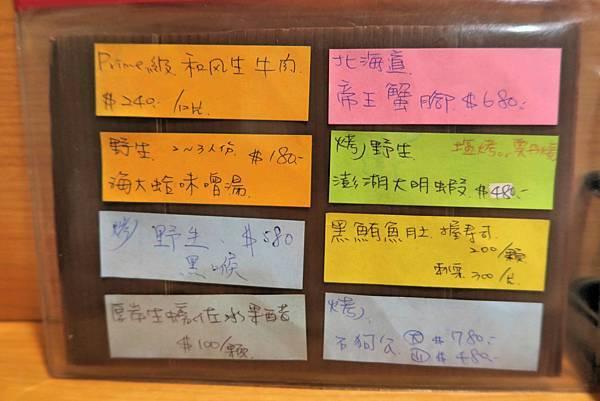 台中公益路平價桀壽司4