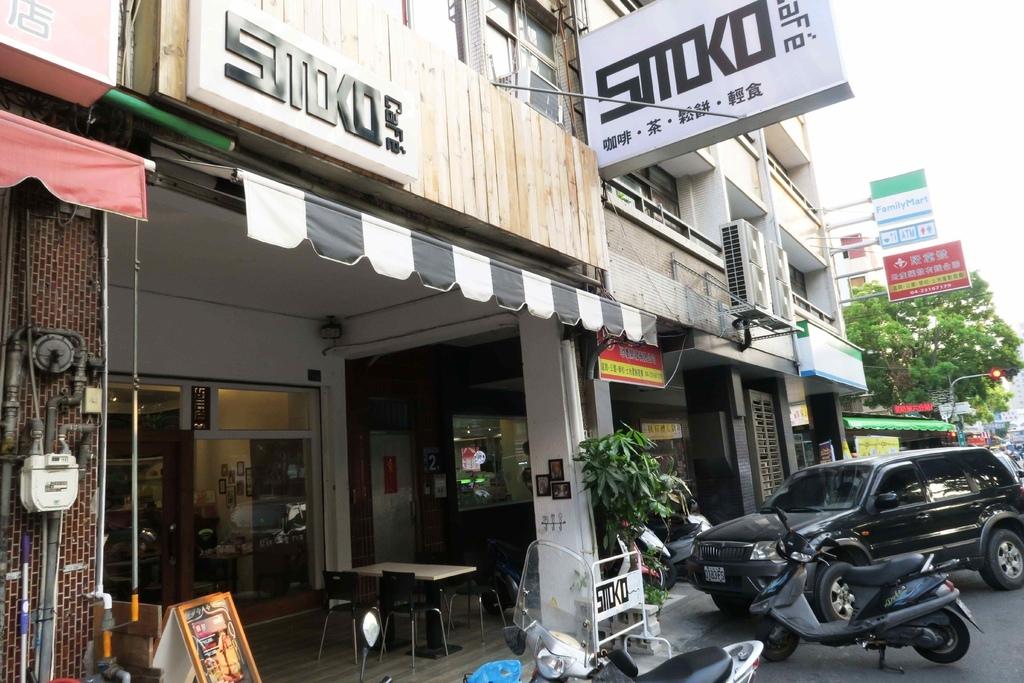 smoco cafe6.jpg