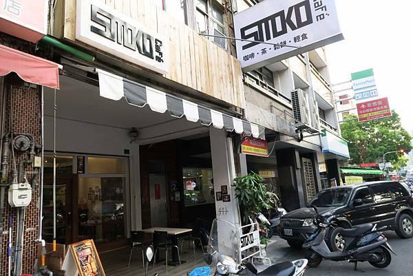 smoko cafe6.jpg