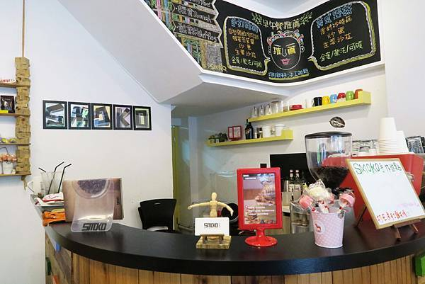 smoko cafe10.jpg