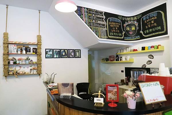 smoko cafe12.jpg