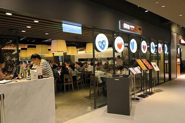 開飯川食堂4