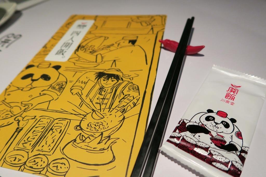 開飯川食堂-菜單