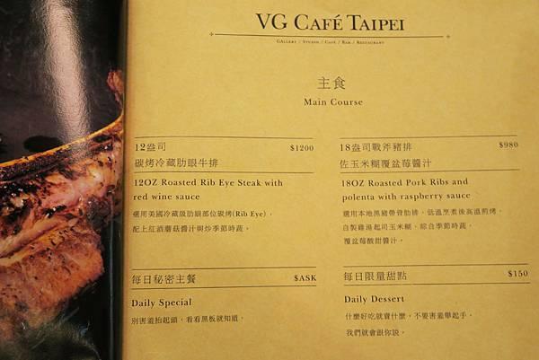 VG-菜單2.jpg