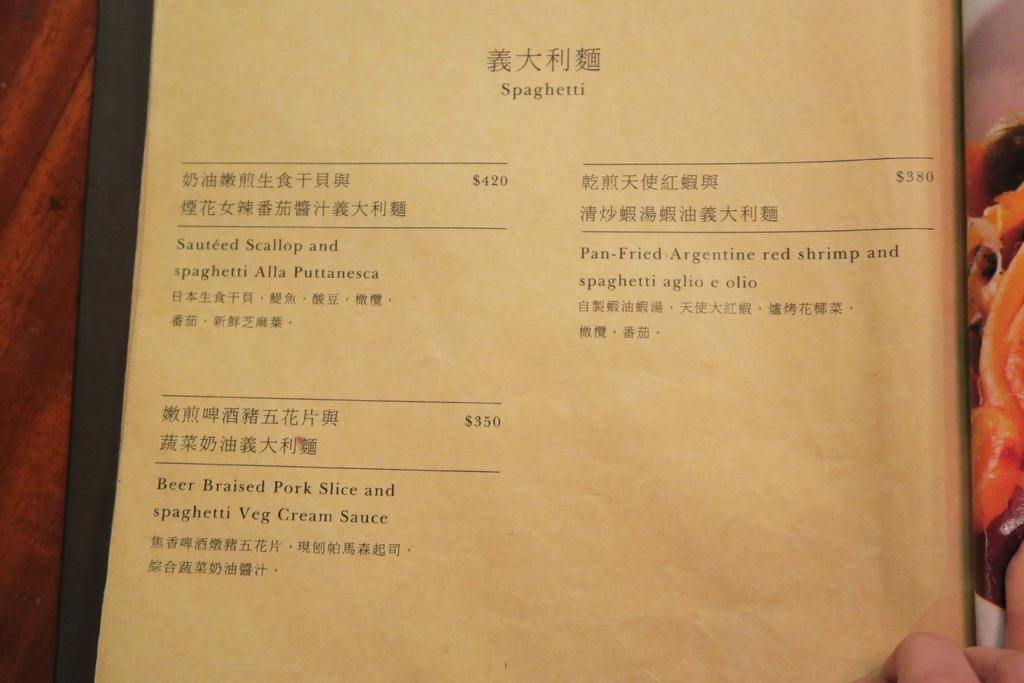 VG-菜單4.jpg