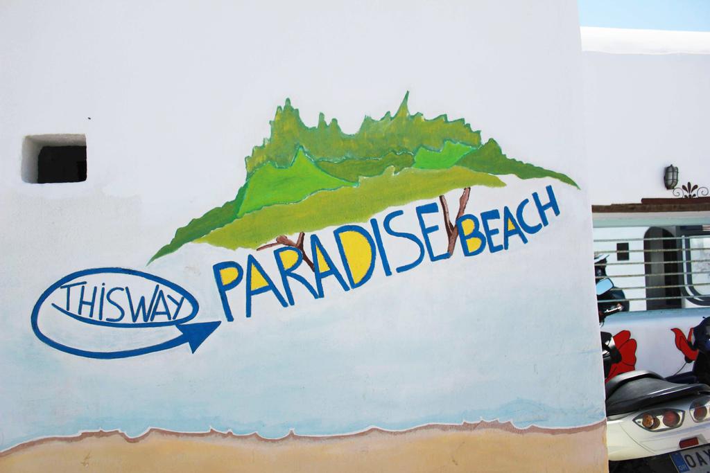 超級天堂海灘 (5).jpg