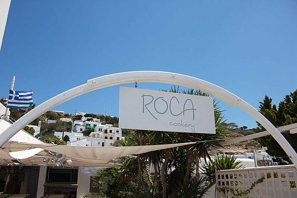 Roca Cookery (30).jpg