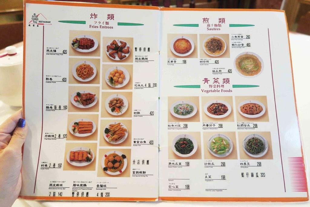 雞家莊菜單 (2).jpg