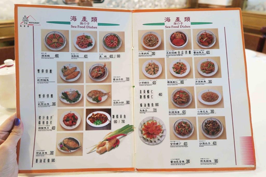 雞家莊菜單 (3).jpg