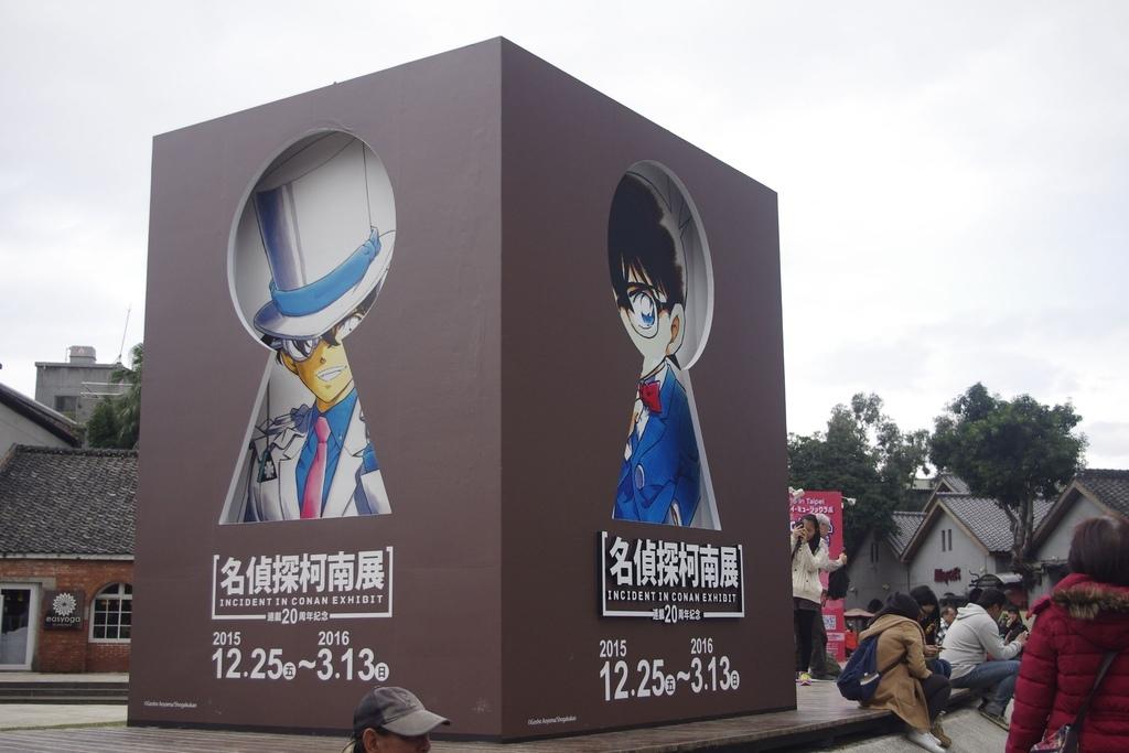 名偵探柯南展-07.jpg