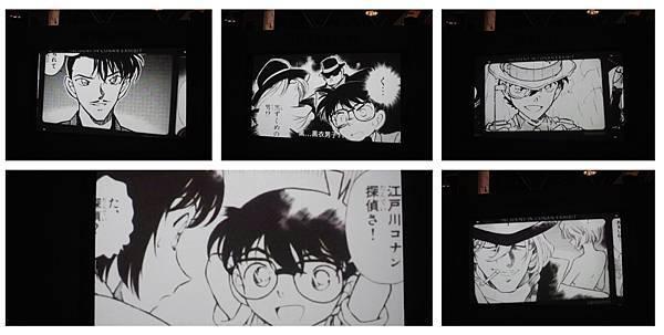 名偵探柯南展-20.jpg