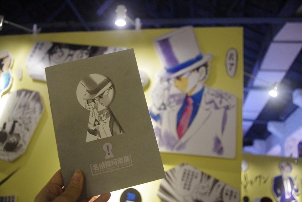 名偵探柯南展-42.jpg