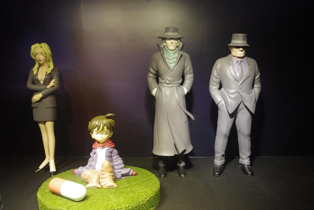 名偵探柯南展-53.jpg