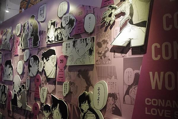 名偵探柯南展-76.jpg