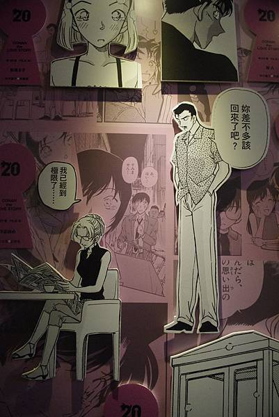 名偵探柯南展-78.jpg