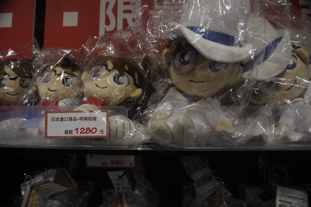 名偵探柯南展-91.jpg