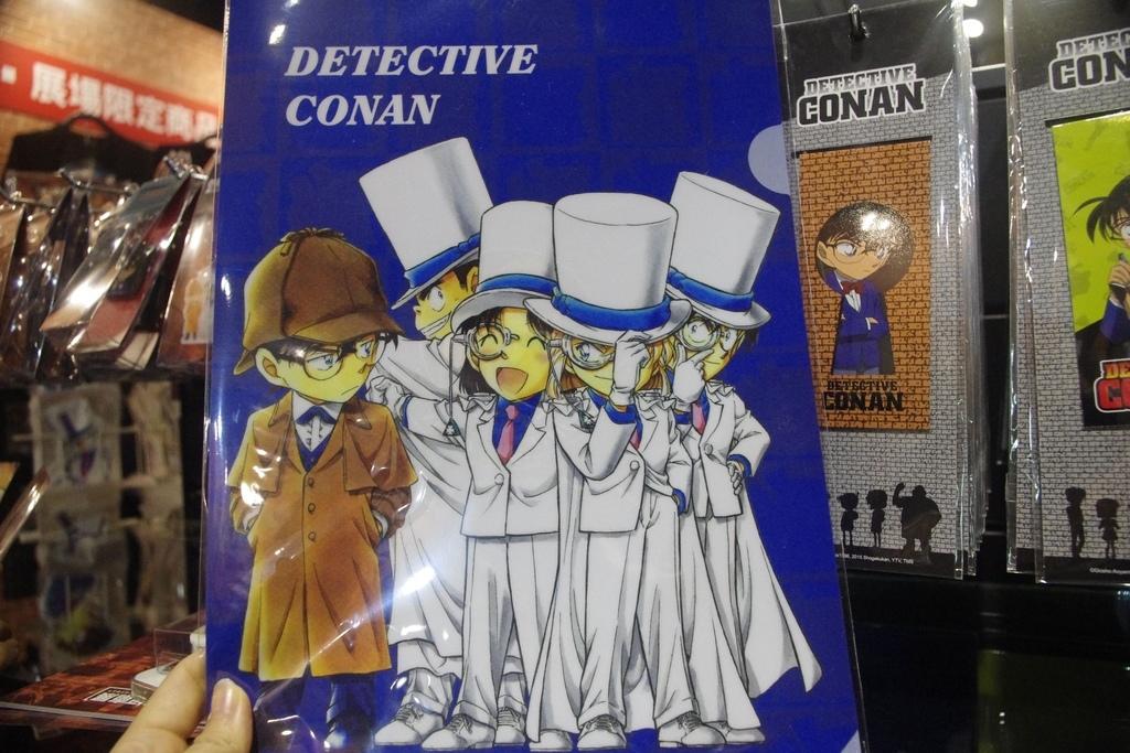 名偵探柯南展-98.jpg
