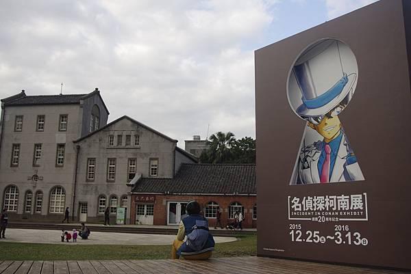 名偵探柯南展-100.jpg