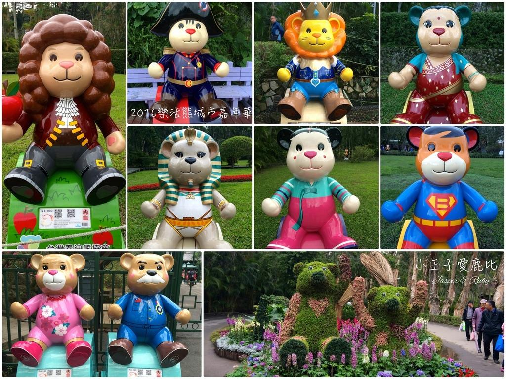 樂活熊-08.jpg