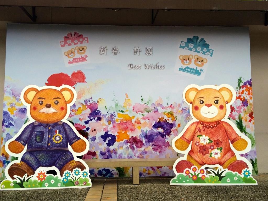 樂活熊-18.jpg