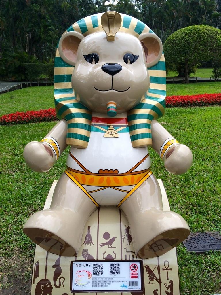 樂活熊-23.jpg